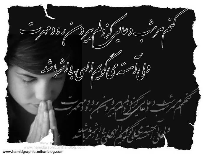 عکس های عاشقانه با متن فارسی سال www.campfa.ir 92