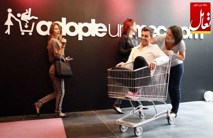 www.campfa.ir