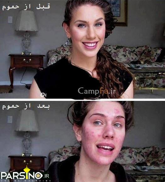 این خانم قبل از حمام و بعد از حمام!(عکس) www.campfa.ir