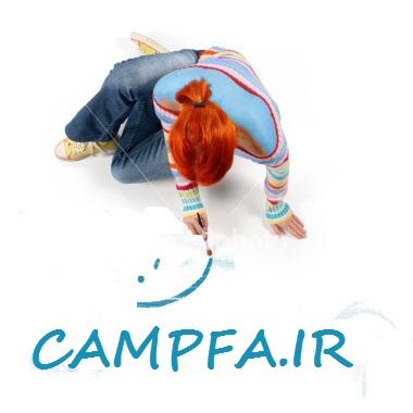 اس ام اس خنده دار و جالب (آخر خنده) -www.campfa.ir