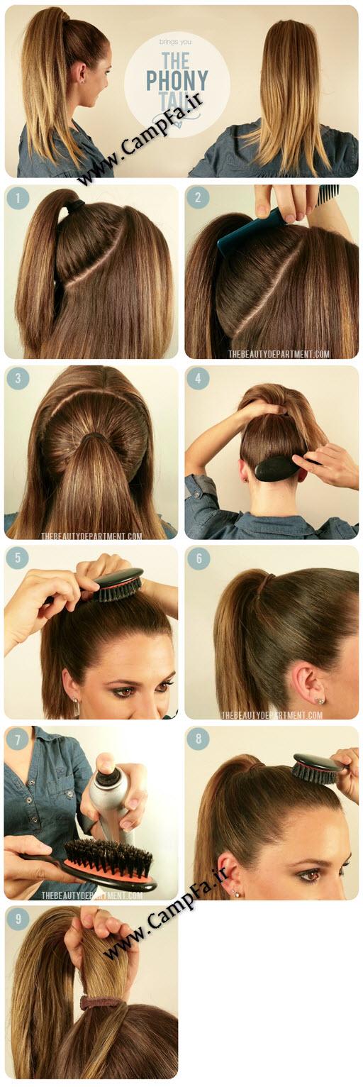 آموزش تصویری آرایش مو 2013,بافت مو,مدل مو