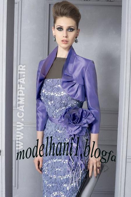 مدل کت و دامن شیک زنانه
