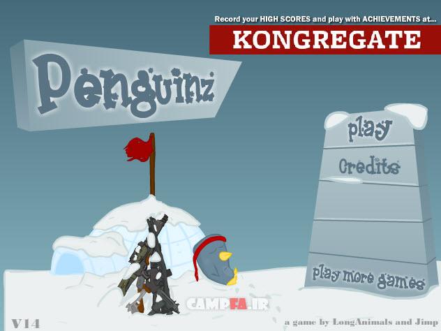 بازی آنلاین اکشن جنگی پنگوئن شجاع| www.campfa.ir
