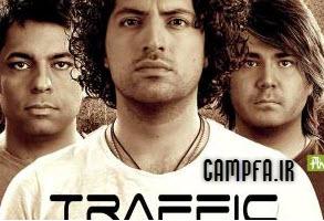 """آلبوم """" ترافیک"""" اشکان خطیبی مجوز گرفت؟ www.campfa.ir"""