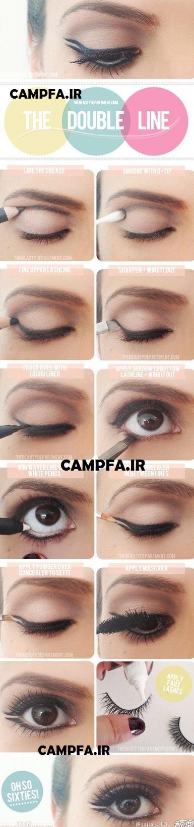 آموزش تصویری آرایش چشم www.campfa.ir