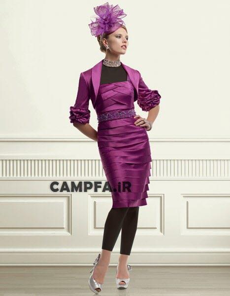 مدل کت و دامن مجلسی اروپایی 2013 www.campfa.ir