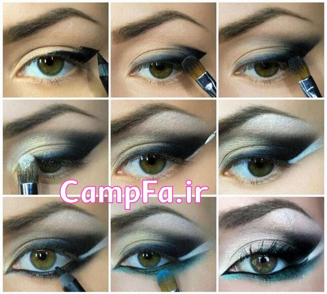 آموزش تصویری مدل سایه چشم های جدید www.CampFa.ir