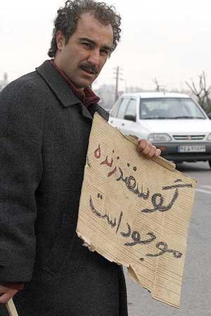 بیوگرافی محسن تنابنده + تصاویر - www.campfa.ir