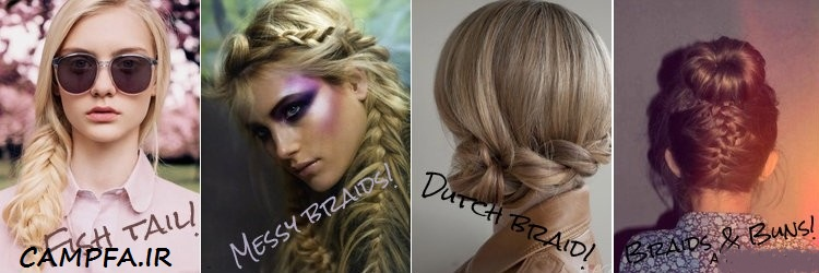 www.campfa.ir|جدیدترین رنگ ها و مدل موهای 2013