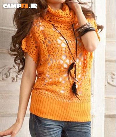 مدل لباس بافتنی, انواع بافت زنانه-www.campfa.ir