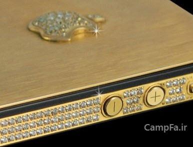 گران ترین گوشی موبایل دنیا در سال 2012 + عکس | www.campfa.ir