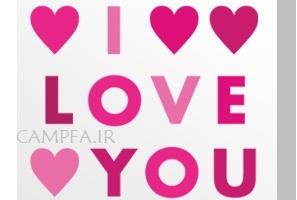 نامه عاشقانه خیلی جالب - لطفا تا آخر بخوانید - www.campfa.ir