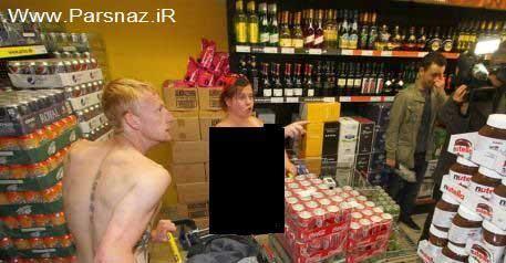 برهنه شدن مردم در یک فروشگاه آلمانی برای تخفیف + عکسwww.campfa.ir