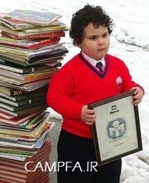 کودک ایرانی نابغه جدید انجمن جهان تیزهوشان | www.campfa.ir