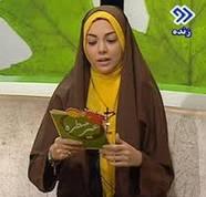 ازدواج فرزاد حسنی و آزاده نامداری ! www.campfa.ir