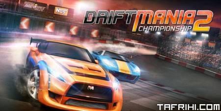 بازی ماشینی موبایل www.campfa.ir Drift Mania Championship 2 v1.0 + data