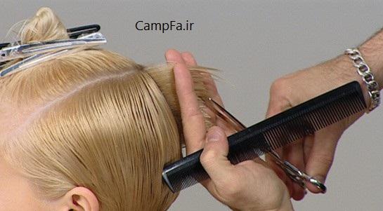 آموزش کوتاه کردن موی خانم ها (کوپ) | WwW.CampFa.ir