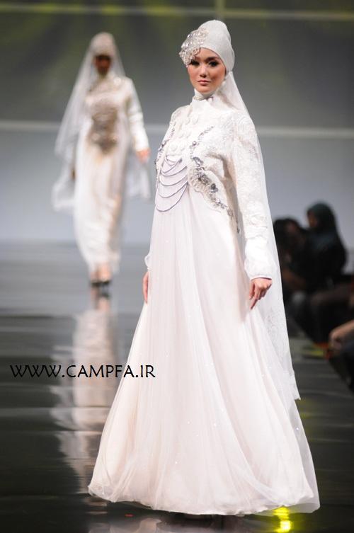 مدل لباس نامزدی با حجاب کامل 92 www.campfa.ir