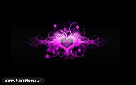 farapix com 85c1062fc3bfa6f719fea5f1dc239d6a love wallpaper 05 عکس های عاشقانه و احساسی