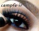 آرایش مرحله به مرحله چشم ها |www.campfa.ir