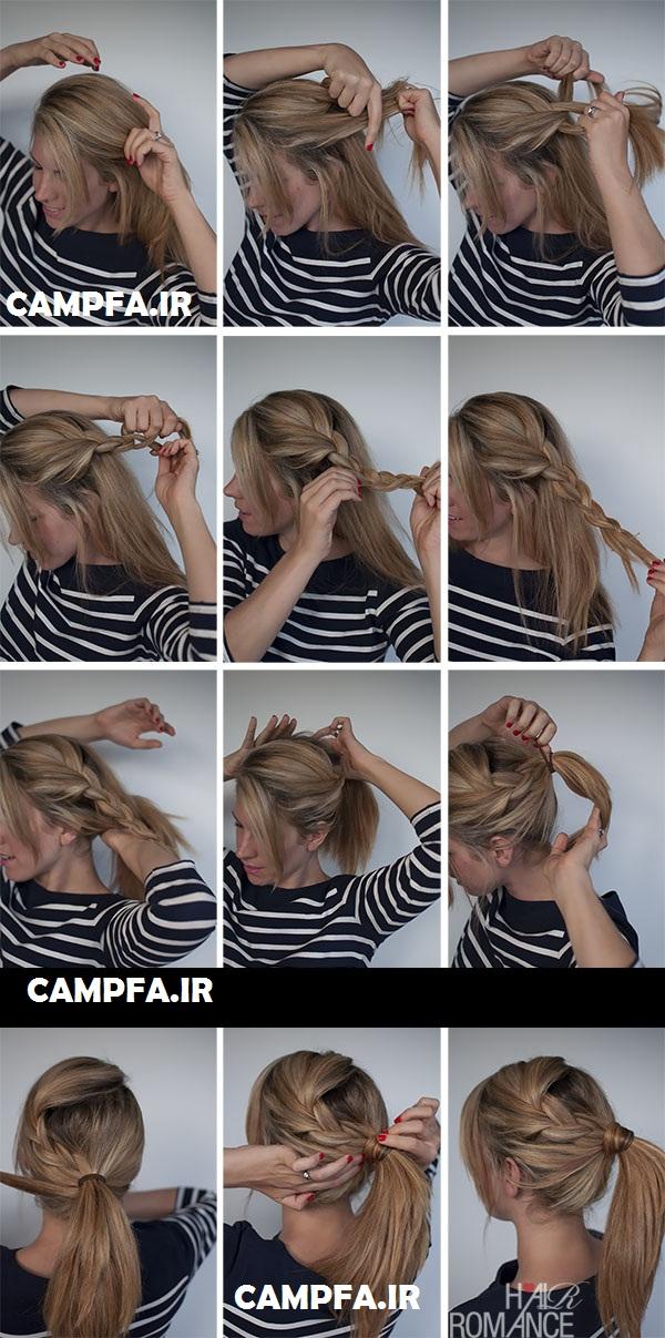 آموزش تصویری یک مدل موی جذاب و زیبا www.campfa.ir