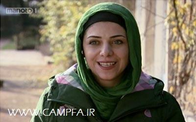 آکادمی گوگوش - www.campfa.ir