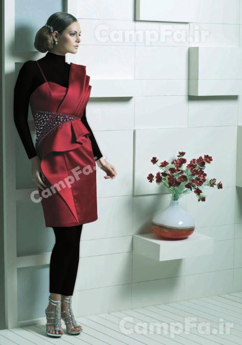 CAMPFA.IR لباس مجلسی جدید ترکی 2013