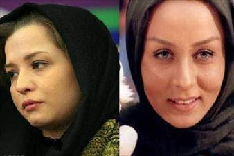 مهراوه شریفی نیا و حدیث فولادوند|www.camfa.ir