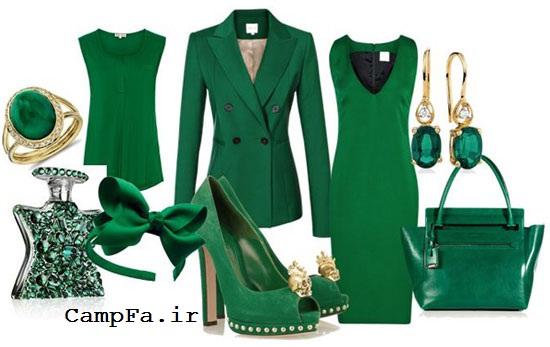 www.campfa.ir | ست لباس و جواهرات رنگ سال 2013