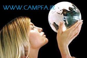 فال روزانه | www.campfa.ir