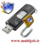 نرم افزار USB Disk Security 6.2.0.18 DC 25.09.2012