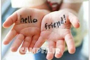 چطور یک دوست خوب انتخاب کنیم؟ |www.campfa.ir