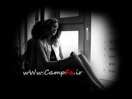 ۵۰ روش برای خلاص شدن از دست معشوقه ها|wWw.CampFa.Ir