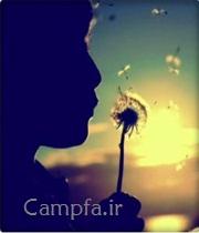 توصیه هایی برای عاشقان ناکام - www.campfa.ir