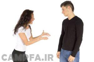 اختلاف زناشویی تا چند درجه؟