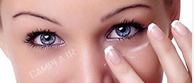 طبیعی ترین راه درمان برای سیاهی دور چشم - www.campfa.ir