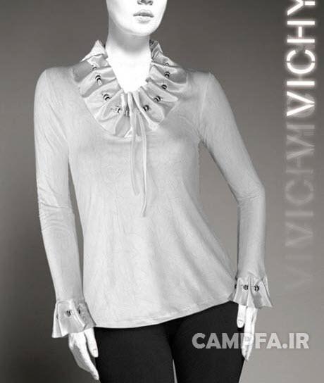 WwW.campfa.ir مدلهای جدید بلوز زنانه و دخترانه 2013 VICHY