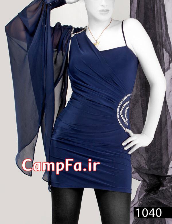 مدل های جدید لباس مجلسی کوتاه زنانه 2014 www.CampFa.ir