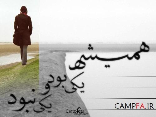 دپرس غمناک فاز سنگین - www.campfa.ir