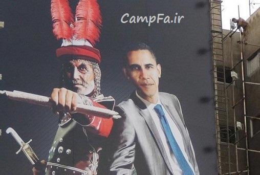 ورود ایران به جنگ گرافیکی با آمریکا! | www.campfa.ir