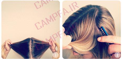 بافتن مو به شکل قلب - www.campfa.ir