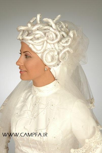 مدل لباس عروس با حجاب اسلامی 2013 - www.campfa.ir