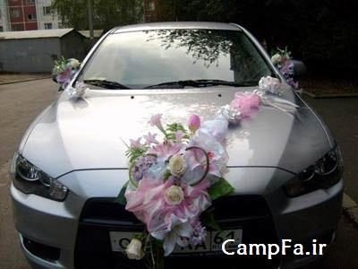 مدل ماشین عروس 2013 - www.campfa.ir