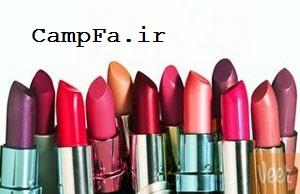شخصیت شناسی دختران بر اساس رژلب |ww.campfa.ir