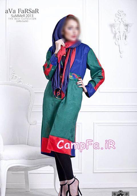 مدل های مانتو جدید 2014 از برند آوا فرسار -www.CampFa.ir
