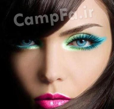 دانستنی های آرایشی برای دختران جوان www.campfa.ir