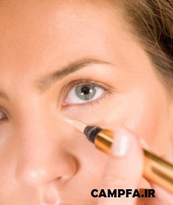 یک راه جالب برای پوشاندن سیاهی زیر چشم ها www.campfa.ir
