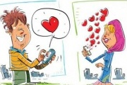 شناخت عشق از روی اسمس