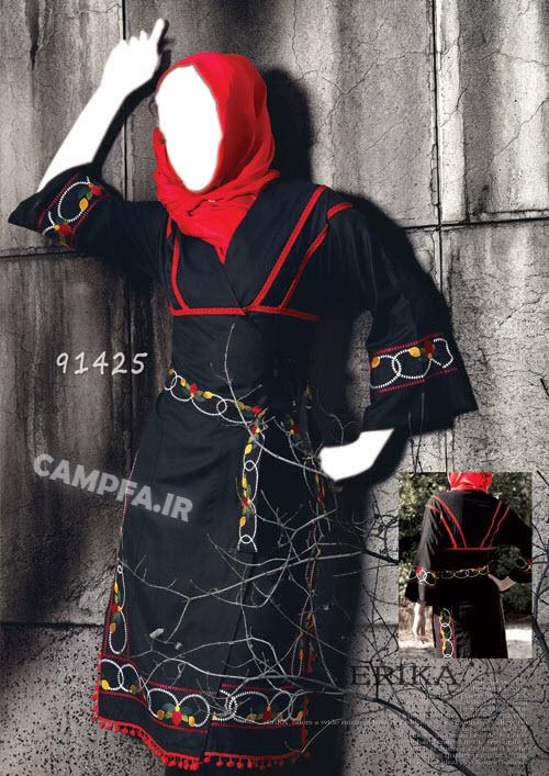 مدل های جدید مانتو اریکا 2013 (سری سوم ) - www.campfa.ir