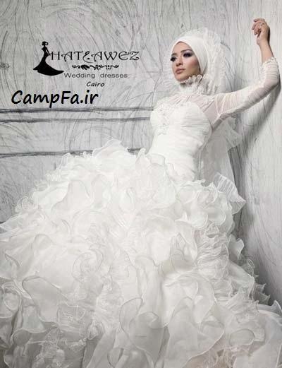 مدل های زیبای لباس عروس پوشیده ۲۰۱۳ | www.campfa.ir